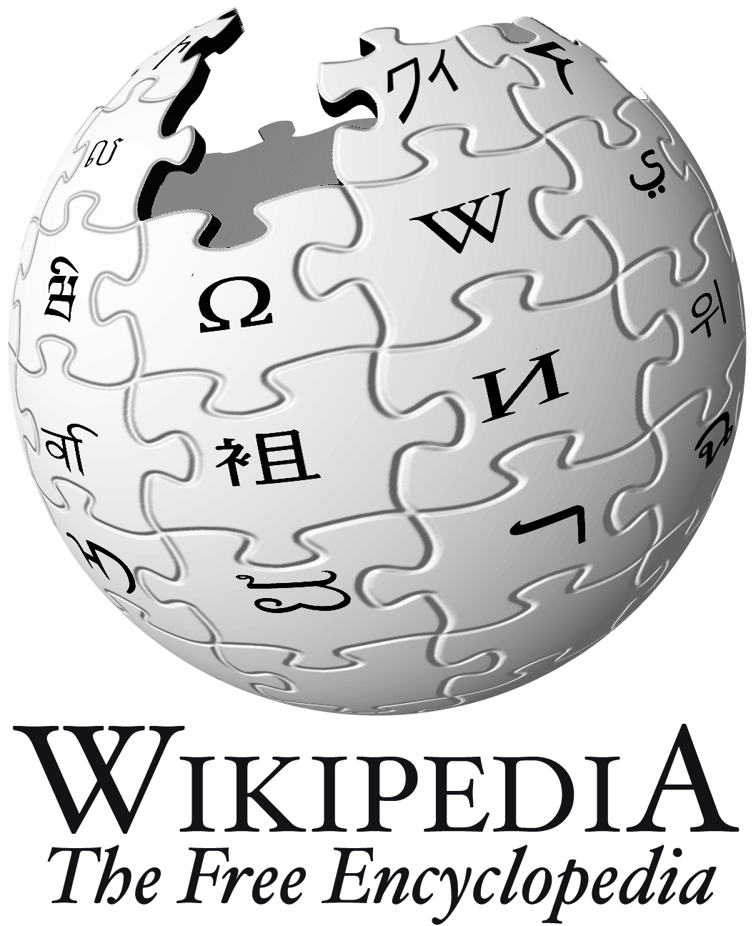Wikipedia logo en big